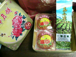 大栄華白蓮蓉月餅