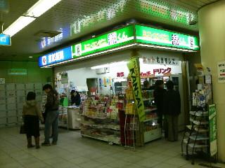 京都市交通局の凶悪キャラ
