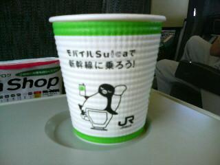 コーヒー@JR<br />  東日本