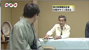 朝日新聞 将棋の名人戦担当の観...