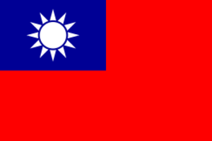 260pxflag_of_the_republic_of_chinas