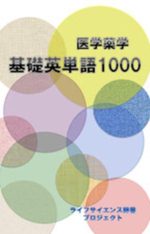 Ibookcover225x22575