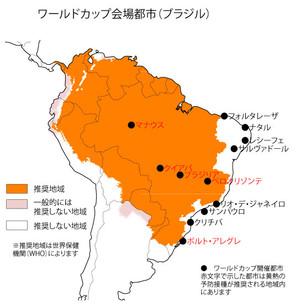 Brazilwc