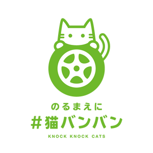 Knockknockcats_logo